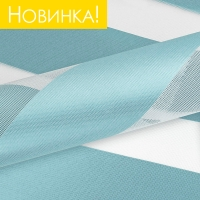 bh_2562-32_Turquoise